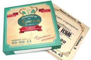 картонная упаковка для пирогов