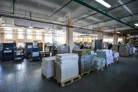 готовая печатная продукция