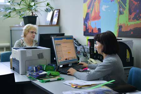 сотрудники типографии ютон
