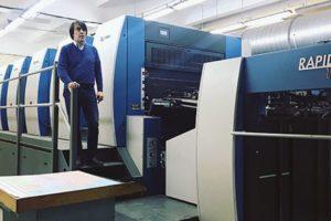 Печатный станок A0