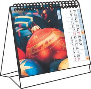 Календарь типографии Ютон
