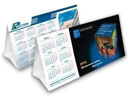 Настольные календари типографии Ютон