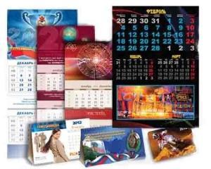 Календари типографии Ютон